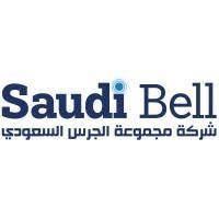 مجموعة الجرس السعودي