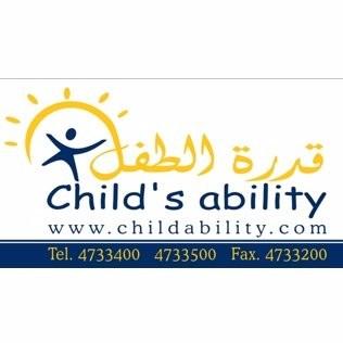 مركز قدرة الطفل لذوي الاحتياجات الخاصة