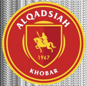 نادي القادسية السعودي