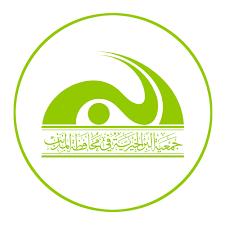 جمعية البر الخيرية بمحافظة المذنب