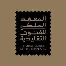 المعهد الملكي للفنون التقليدية