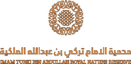 محمية الامام تركي بن عبدالله