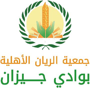 جمعية الريان الخيرية