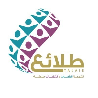 جمعية طلائع لتنمية الشباب و الفتيات