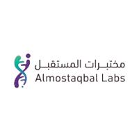 مختبرات المستقبل