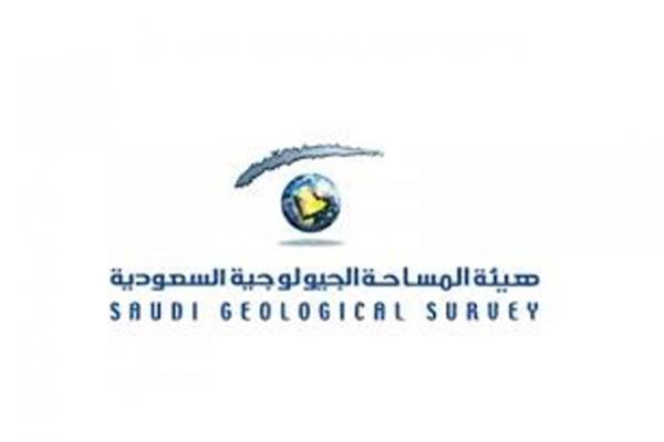 هيئة المساحة الجيولوجية