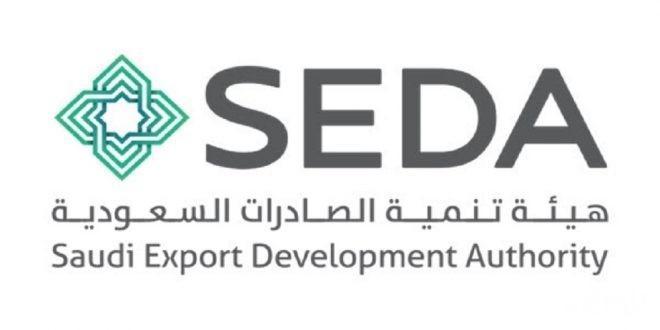 الصادرات السعودية