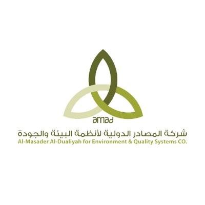شركة المصادر الدولية لأنظمة البيئة والجودة