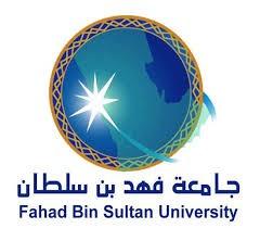 جامعة الأمير فهد بن سلطان
