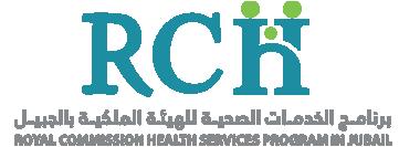 الخدمات الصحية للهيئة الملكية بالجبيل
