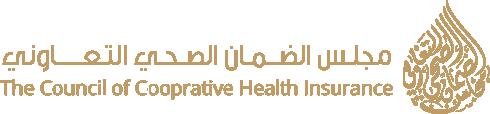 مجلس الضمان الصحي التعاوني