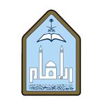 جامعة الإمام محمد