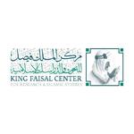 مركز الملك فيصل للبحوث